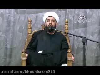 حجت الاسلام خوش بیان - معنای روایات