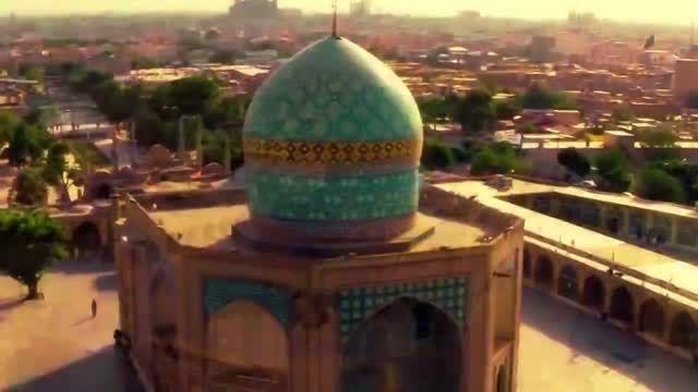 تیزر طرح توسعه آستان امام زاده حسین بن علی