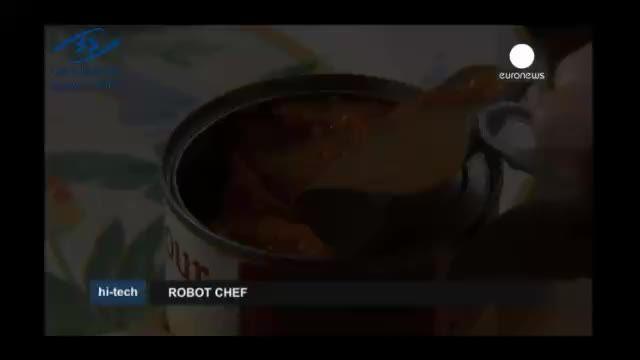 روبات سرآشپز می تواند غذاهای خوشمزه درست کند
