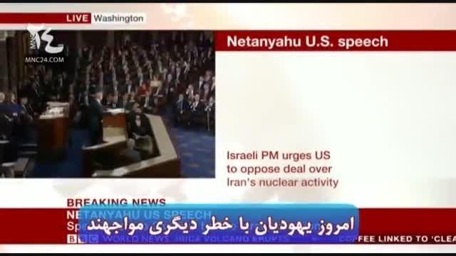 اضطراب شدید نتانیاهو از گفت نام رهبر.