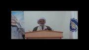 طرح دوست علمی استان بوشهر