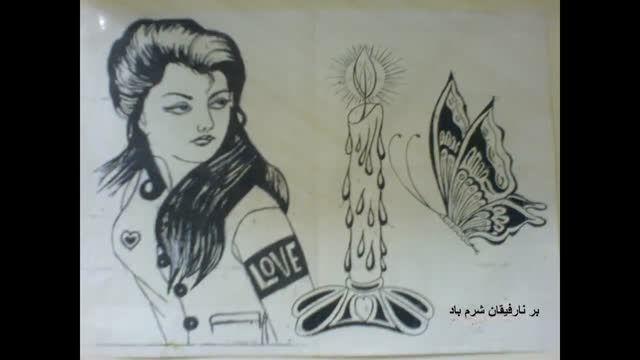 ................$محمود تبار