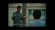 قسمتی از فیلم  مربای شیرین با دوبله ترکی آذری