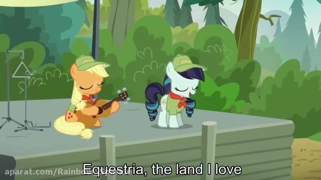 equestria  the land I love با زیرنویس  انگلیسی