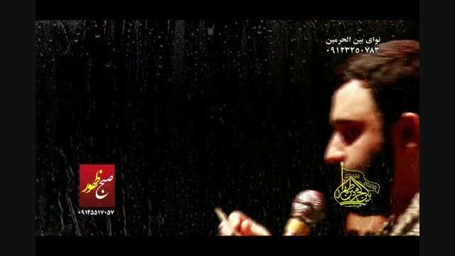 سینه زنی زمینه - شهادت امام صادق (ع) - 21مرداد 1394