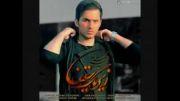 آهنگ جدید احسان غیبی به نام زیر یک سقف