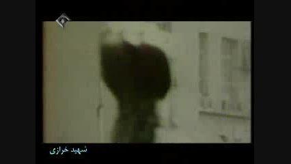مستند فرمانده قلبها سردار شهید حسین خرازی