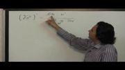 نمونه تدریس درس ریاضی تجربی