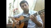 اجرای آهنگ سفر معین با گیتار