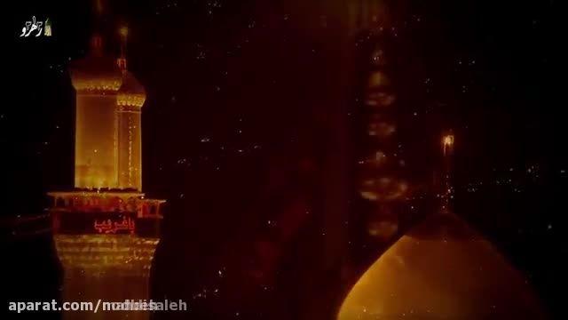 کلیپ مداحی میثم مطیعی - پیاده روی اربعین 1394