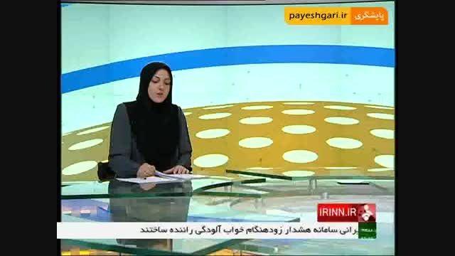 رشد سرمایه گذاری های خارجی در ایران
