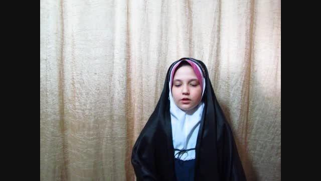 دکلمه دانش آموز پایه دوم در مدح حضرت زینب س