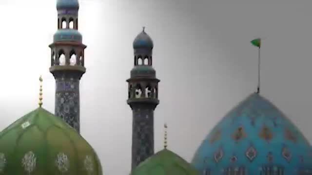 نماهنگ جدید حامد زمانی به مناسبت روز جهانی مسجد