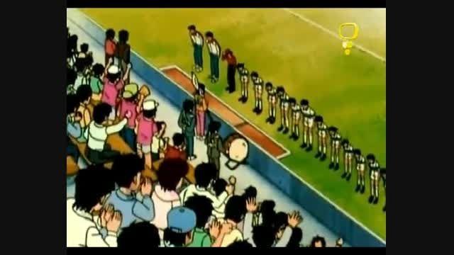 کارتون فوتبالیست ها 3 قسمت 13 دوبله فارسی