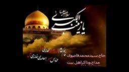 لباس تودراغوشم برادر/صدایت مانده درگوشم برادر/محمدقاضوی