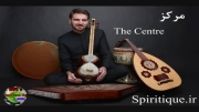 سمپل ترانه The Centre(مرکز) سامی یوسف-آلبوم پنجم