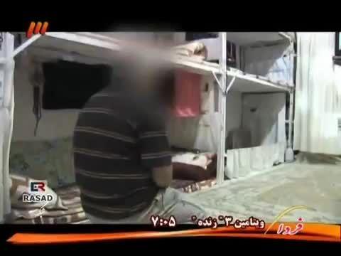 قاچاق کالا و مواد مخدر در مرزهای ایران