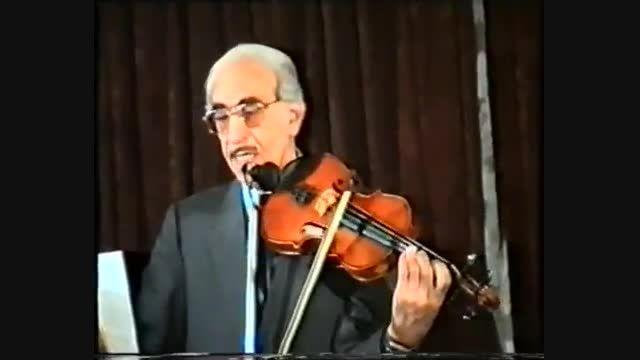 هنرنمایی بزرگ مرد ویولن ایرانی _ استاد علی تجویدی