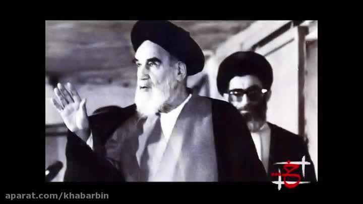 مستند جنجالی بعد از خمینی؛ قسمت اول پایان نخست وزیر