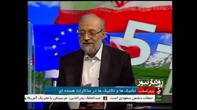 نظرات محمد جواد لاریجانی در برنامه تیتر شبکه خبرهسته ای
