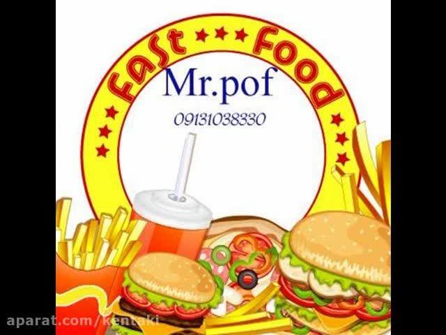 غذای سالم در صنعت فست فود و رستوران