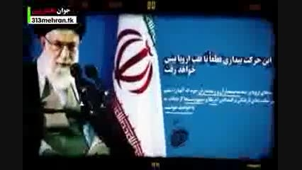تهاجم فرهنگی ایران تأثیرات گسترده انقلاب اسلامی در جهان