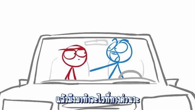 dick figures (Ep#4) - traffic jams