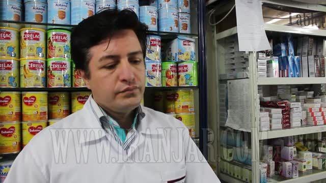 مصاحبه ایران جار با داروخانه شبانه روزی تهرانپارس