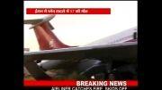 47 کشته در فرودگاه مشهد