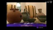 بازگشت اشیا تاریخی ایران از بلژیک