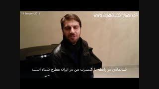 .:تکذیب خبر کنسرت سامی یوسف در ایران توسط خودش:.