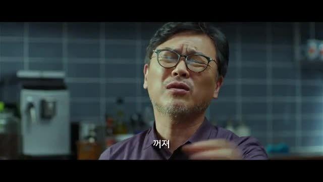 تریلر فیلم کمدی جدید کیم وو بین-فیلم twenty