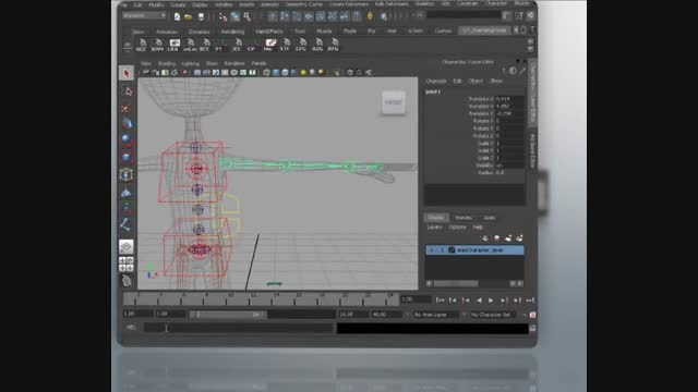 Character Rigging for Production in Maya 2011