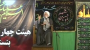 سخنرانی حجه الاسلام والمسلمین فرشاد-مسجدامام سجادقسمت1