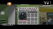 مرد عنکبوتی شگفت انگیز - قسمت دوم - بخش اول - دوبله فارسی