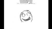 ترول خنده دار از آهنگ محسن یگانه (دوست دارم-نسخه کامل)