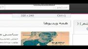 عشق و عاشقی در اپارات  ( سرویس اشتراک  عشق )
