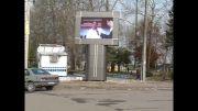 تلویزیون شهری شهرداری لشت نشا