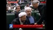 اسامی وزرای پیشنهادی دولت حسن روحانی