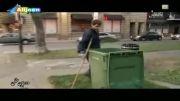 سطل آشغال جادویی(دوربین مخفی)