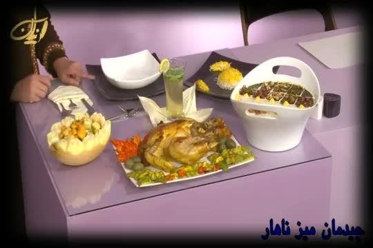 تزئین غذا - ایده های بسیار جالب تزئین غذا