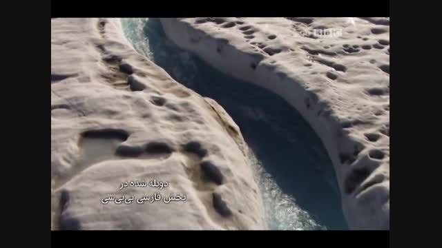 مستند سیاره یخ زده با دوبله فارسی - قسمت سوم