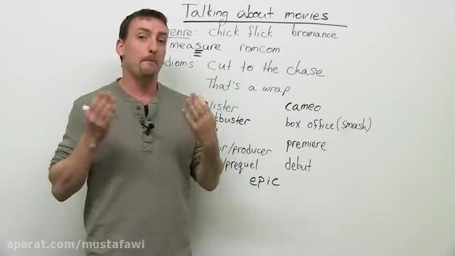 آموزش مکالمه زبان انگلیسی - صحبت درباره ی فیلم