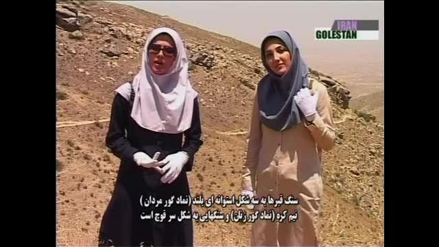 بقعه و گورستان خالدنبی در استان گلستان (پارت دوم)