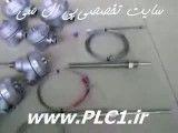 PT 100 -  سنسور دما - RTD