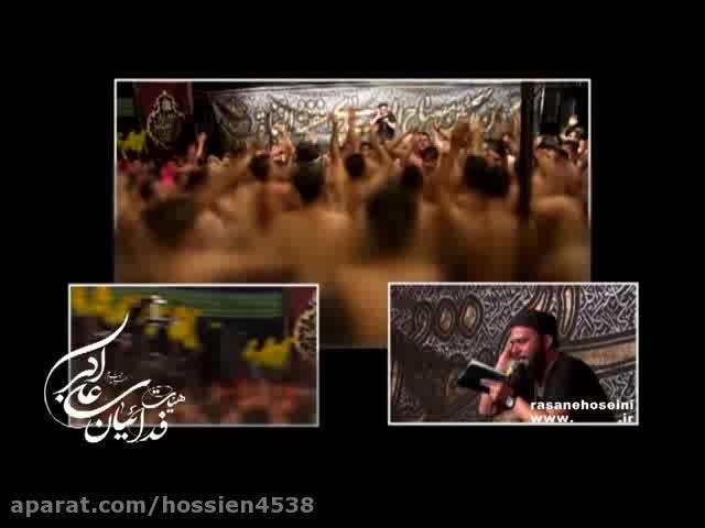 شور پایانی شب نهم محرم 94-علی بخشی