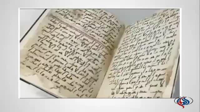 قدیمی ترین قرآن درانگلستان یافت شد