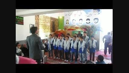 اجرای سرود دانش آموزان شاهد ناحیه یک ساری