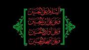 زیارت عاشورا...با صدای حاج صادق آهنگران