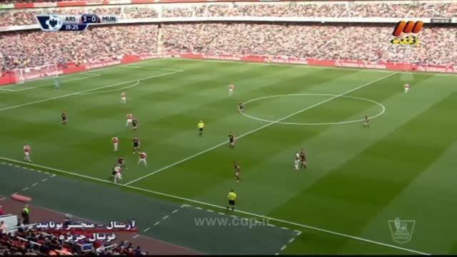گل الکسیس سانچز؛ آرسنال ( 3 ) - منچستر یونایتد ( 0 )